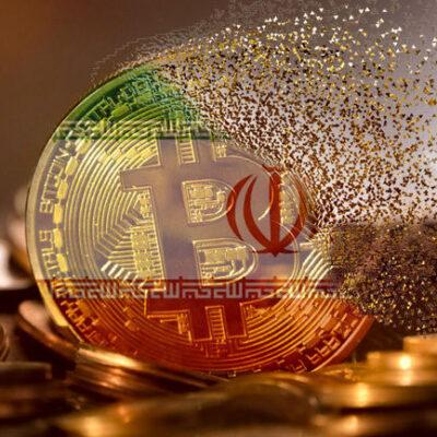 چالش ها و فرصت های ارز دیجیتال برای ایران